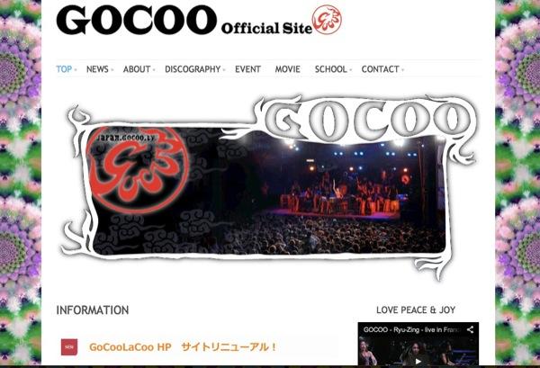 TOP page GOCOO