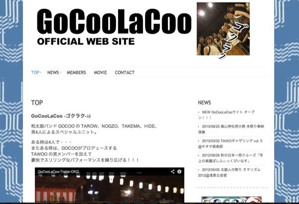 TOP page GoCooLaCoo